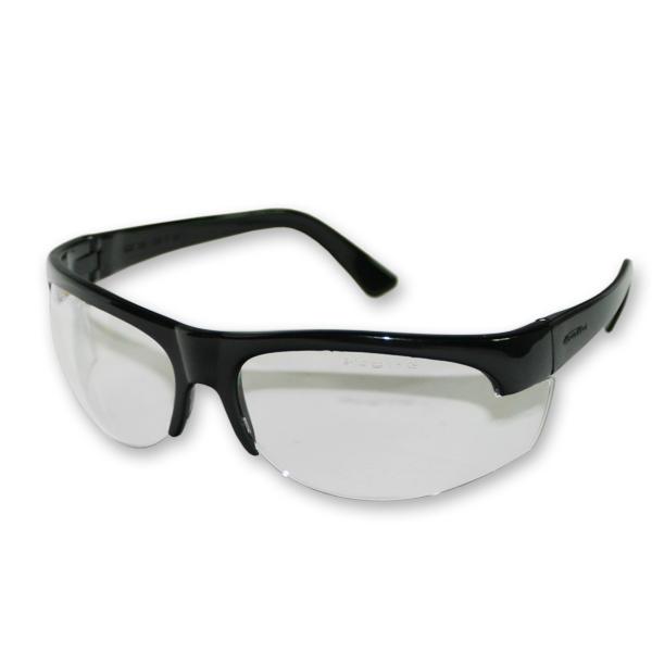 Veiligheidsbril Bolle Nylsun